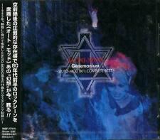 AUTO-MOD - Genemanium 80'S COMPLETE BEST Japan CD-NEW