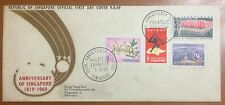 Singapore cover - 1969 150th Anniv exhibition Stamps canc Exh datestamp 1st Day