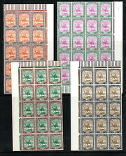 More details for sudan 1927-41 arab postman values in mnh blocks on stockcard