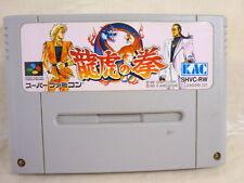 Super Famicom ART OF FIGHTING ryuko no ken SNES Nintendo Japan Cartridge sfc