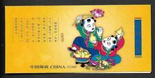 CHINA 2007  Idiom Story for Hung Yung, BOOKLET, MNH COMPLETE