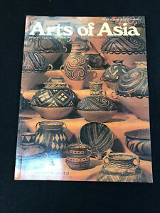 ARTS OF ASIA Nov-Dec 1981 Issue FAR EASTERN ANTIQUITIES Pottery, Bronzes
