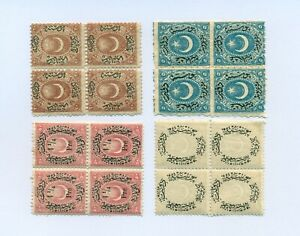Turkey , Block of 4 Ottoman Stamps ( Different )  See Scans