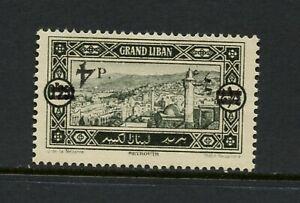 T954  Lebanon  1927  Beirut View  INVERTED OVERPRINT   1v.     MNH