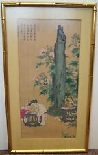 "Su Han-Chin ""Children Playing in Garden"" Silk Embroidery Chinese Framed 27x16"""
