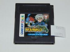 Game Boy Color JAP : Shin Megami Tensei Devil Kuro no Sho (cartucho/cartridge)