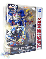 Takara Tomy Transformers Movie 5 The Last Knight TLK-15 Calibur Optimus Prime