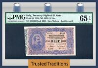 "TT PK 20i 1888 ITALY 10 LIRE ""KING UMBERTO I"" PMG 65 EPQ SOLE CERTIFIED EXAMPLE!"