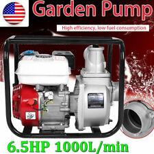 65 Hp 3in Gas Water Semi Trash Pump Petrol High Pressure Garden Irrigation