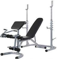 ADJUSTABLE LIFTING WEIGHT BENCH With Squat Rack Workout Leg Developer Curl PAD
