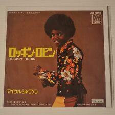 "MICHAEL JACKSON - ROCKIN' ROBIN - 1972 JAPAN 7"" SINGLE"