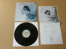 PATTI SMITH GROUP Wave LP & INSERT 1979 ORIGINAL UK 1ST PRESSING SPART1086