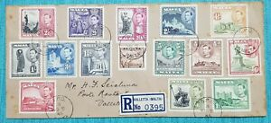 Extremely Rare NO 5 1938 (Last Day?) Malta Definitive Issue Registered Cover