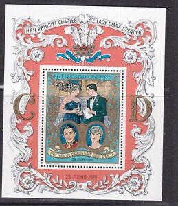 1981 Royal Wedding Charles & Diana MNH Stamp Sheet Guine-Bissau Perf SG MS675