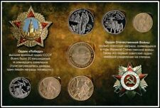 ✔ Russia 1 - 100 rubles 50 years of the Great Victory 1995 Souvenirs Rare coins