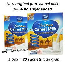 Original Camel Milk Powder halal NO SUGAR high proteins 25 grams x 20 sachets