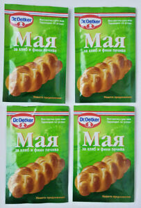 Dried Yeast by Dr Oetker 4x7g Sachets for Bread & Baking  Fast Acting