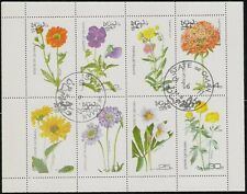 State of Oman sheet of 8 Flower Stamps, Violets, Plants, CTO Trucial State bogus