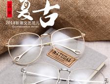 Fashion oversized plain metal Men women glasses Spectacle frame clear lenses