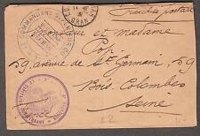 1906 Franchise Postale military cover Colomb-Béchar Algeria Capitaine Commandant