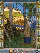 Thrice Ten Realm - Bilibin Russian Folk Art Print