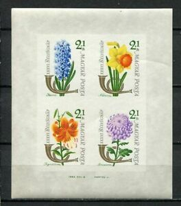 32425) Hungary 1963 MNH Flowers S/S Scott #B233b Imperf