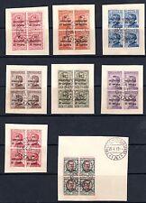 1918 Austria Scott N64-N74 blocks of 4 w/Trieste cancels on pieces (WWI occup.)