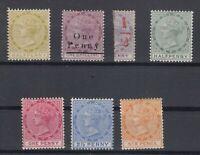 C2774/ BRITISH DOMINICA – VICTORIA – 1877 / 1890 MINT CLASSIC LOT – CV 160 $