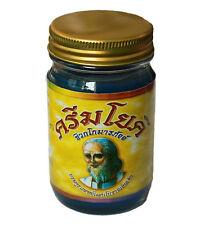 "Baume traditionnel thai bleu ""Yoki Cream"" (baume du tigre, tiger balm)- 100g"