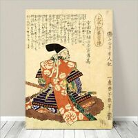 "Vintage Japanese SAMURAI Warrior Art CANVAS PRINT 8x10""~ Kuniyoshi  #282"