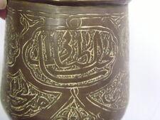 Antique Islamic inscription holy water healer engraved cup tankard mug 48900