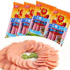 Snack Food Shuanghui Special-grade 9pcs*30g 双汇王中王火腿肠 270g 美国发货