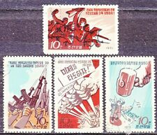 KOREA 1971 used SC#1018/1021 set, Solidarity with Intl. Revolutionary Forces.