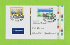 Offizielle, übergroße POST-GA farbige Druckerei-Markierungen Israel-PK+ATM-Abart