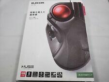 (POWER ON, BALL DONT WORK) ELECOM Wired Trackball Mouse Ergonomic Design M-HT1