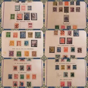 URUGUAY used stamp collection 1877-1960 almost complete