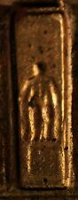 2003 P WDDR-038 CDDR-024 Lincoln Cent Doubled Die