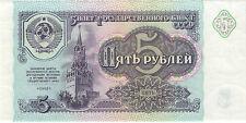 Russland / Russia 5 Rubel 1991 Pick 239 (1)