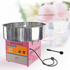Electric Cotton Candy Machine Sugar Fairy Floss Maker Party Commercial Home