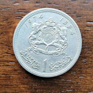 Morocco 1 Dirham, 1974 (1394), Copper-nickel coin, Hassan II, Y# 63