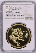 1984 China official Mint Double Happiness Dragon Brass medal 40mm NGC PF67