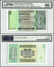 Hong Kong 10 Dollars, 1980, P-77a, Chartered Bank, Stylistic Carp, PMG 66