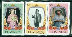 DOMINICA 906-08 SG949-51 MNH 1985 Queen Mother 85th Birthday set of 3 Cat$5