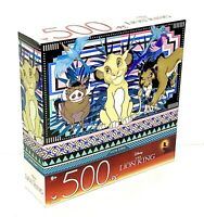 "Cardinal Disney LION KING SIMBA 500 Piece Jigsaw Puzzle 11""x 14"" - NEW"