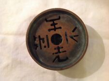 brass ashtray made in South Korea with native pattern