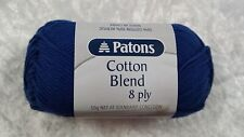 Patons Cotton Blend 8 Ply #23 Royal Blue Cotton / Acrylic 50g