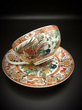 Chinese Phoenix tea cup and saucer Mint