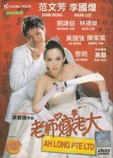Ah Long Pte Ltd (2008) DVD Singapore Movie _English Sub_PAL Region 0_ Fann Wong