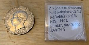 1902 KINGDOM OF CAMBODIA KING NORODOM MEDAL DANIEL #M8c RARE