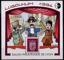 TIMBRE FRANCE BLOC CNEP n°18 NEUF SG LAUDANUM  ( salon philatélique de LYON )